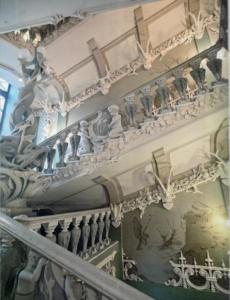 химеры лестница