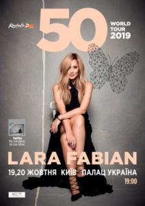 Французская поп-дива Lara Fabian